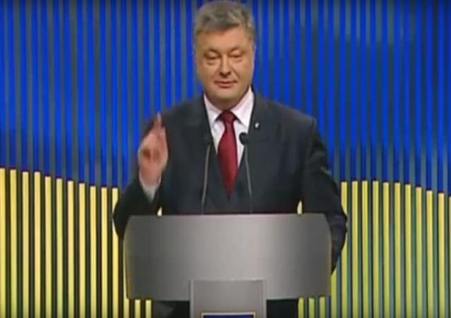 Porošenko zapomněl ukrajinštinu