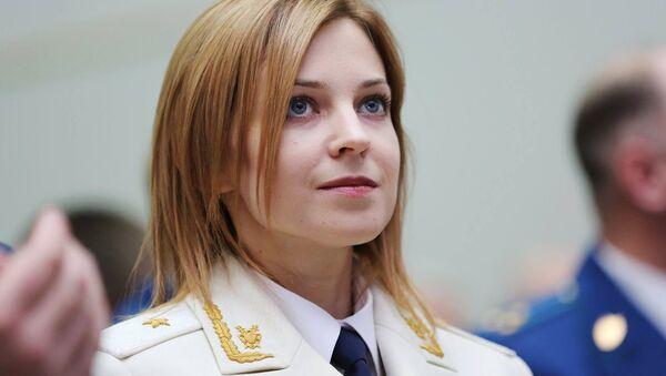 Natalia Poklonskaja - Sputnik Česká republika