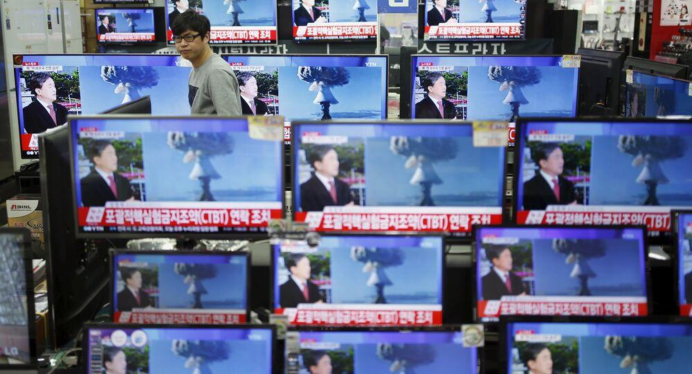 Zprávy o zkouškách vodíkové bomby v KLDR v jihokorejské TV, 6. ledna 2016