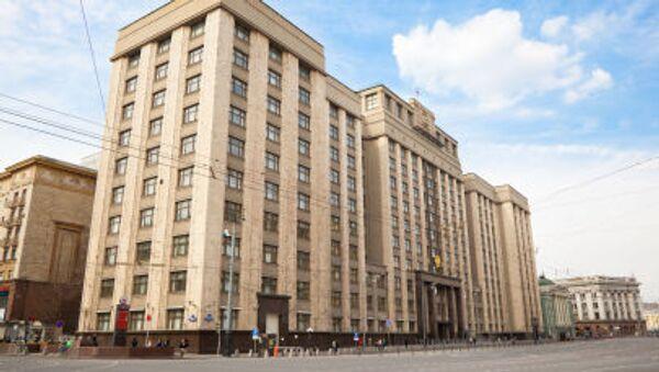 Budova Státní dumy Ruské federace - Sputnik Česká republika