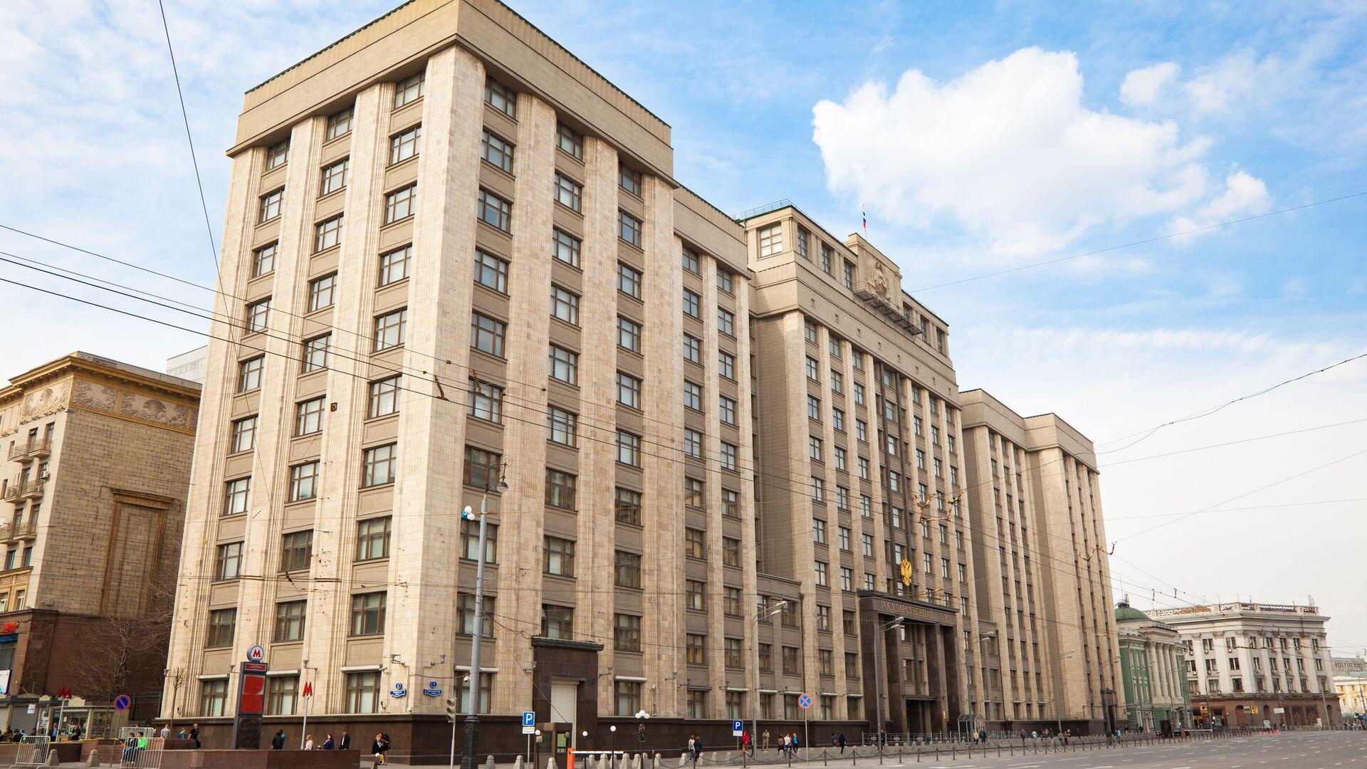 Budova Státní dumy Ruské federace. - Sputnik Česká republika, 1920, 01.06.2021