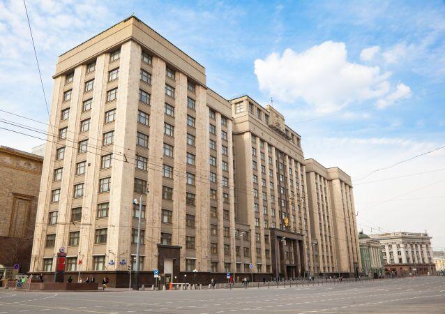 Budova Státní dumy RF v Moskvě