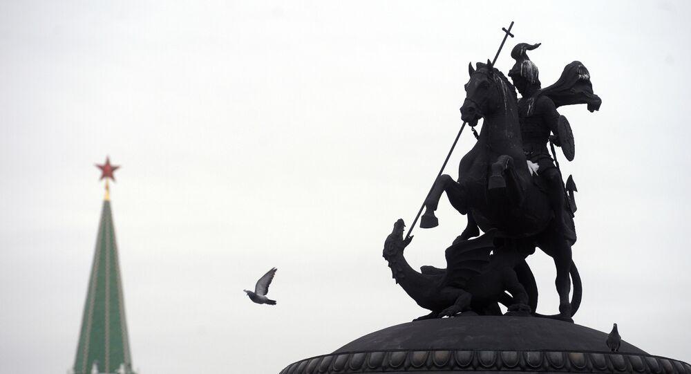Centrum Moskvy