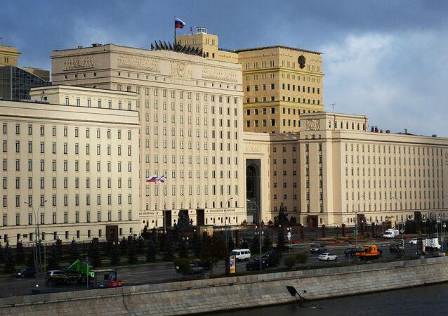 Budova MO RF v Moskvě
