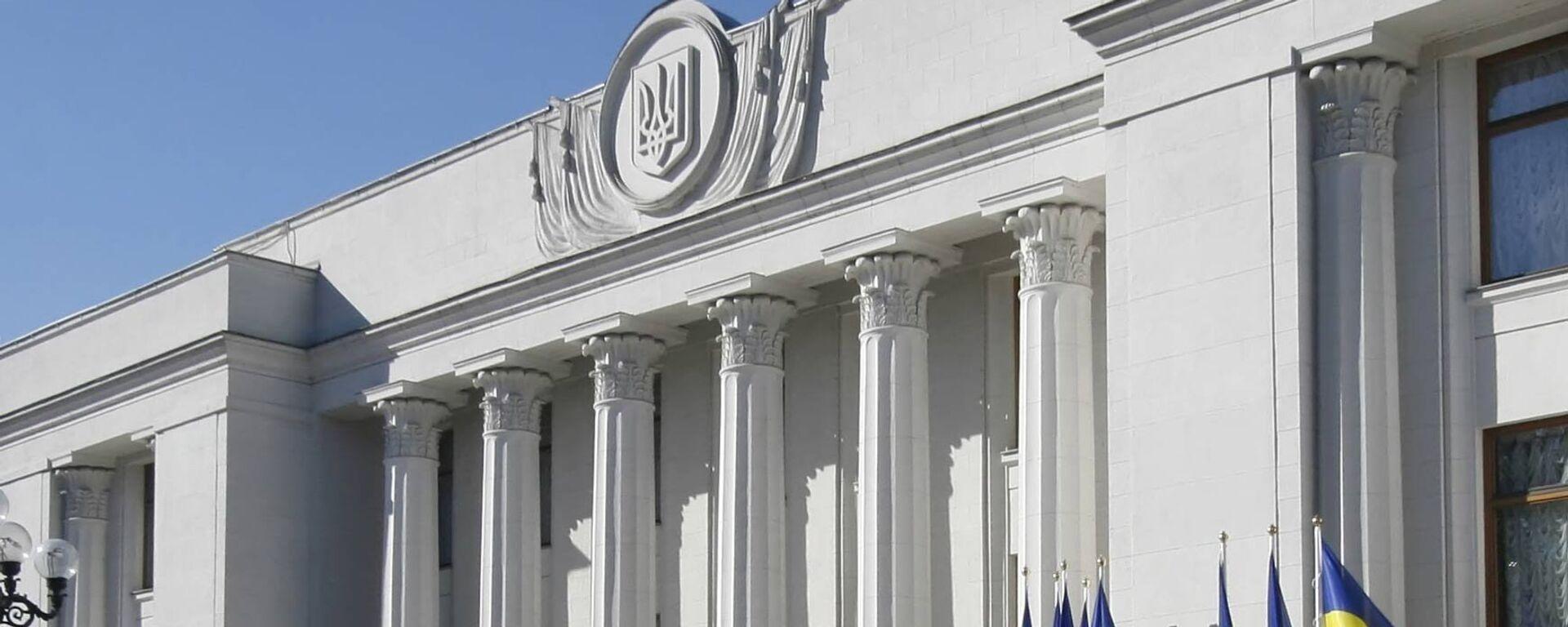 Nejvyšší rada Ukrajiny - Sputnik Česká republika, 1920, 01.07.2021
