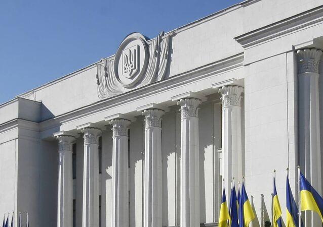 Nejvyšší rada Ukrajiny