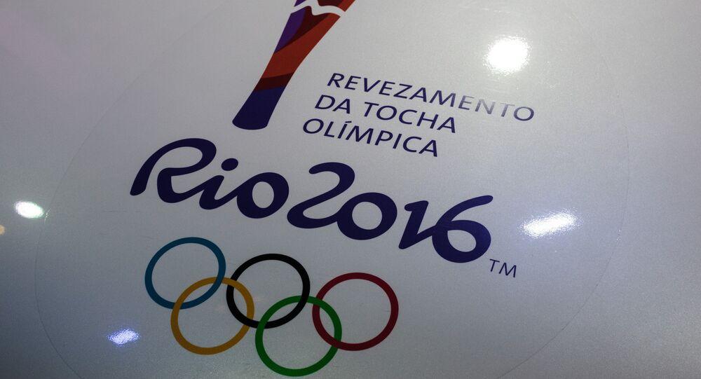 Letní olympijské hry 2016