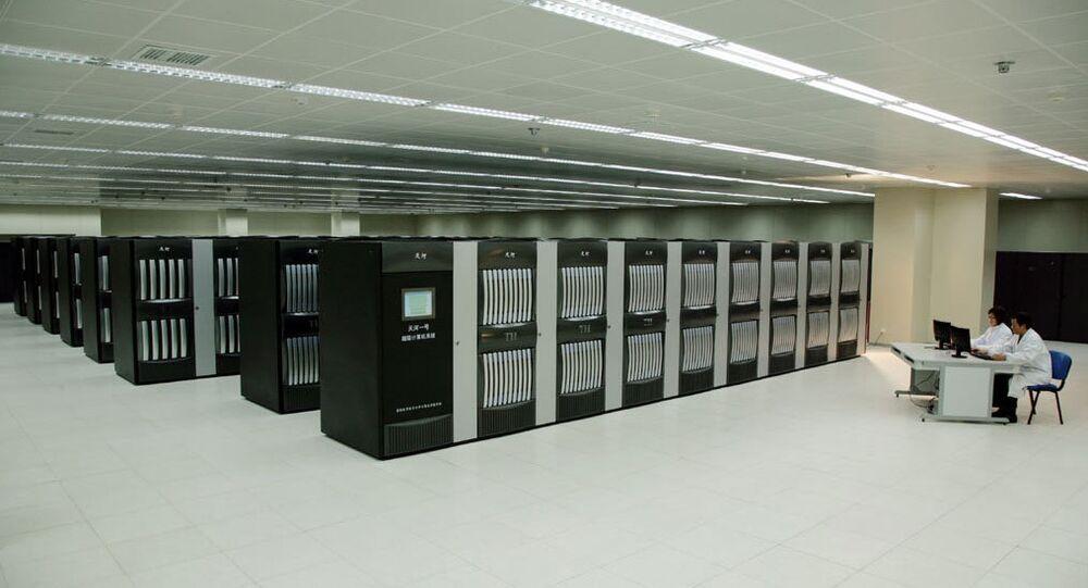 Superpočítač Tianhe-1A