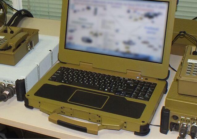Armádní notebook