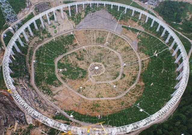 Místo stavby radioteleskopu FAST