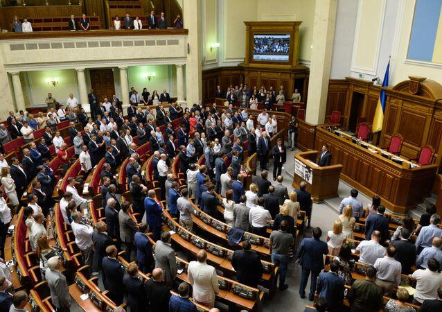 Nejvyšší rada v Kyjevě