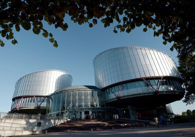 Štrasburský soud