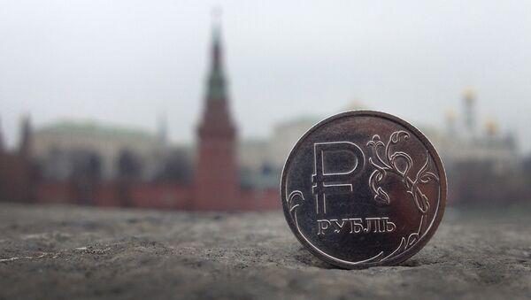 Rubl - Sputnik Česká republika