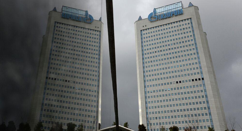 Budova Gazpromu v Moskvě