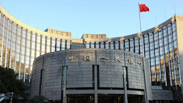People's Bank of China (PBOC) in Beijing - Sputnik Česká republika
