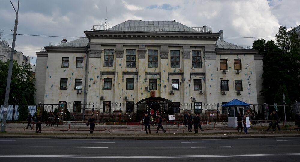 Budova ruského velvyslanectví v Kyjevě