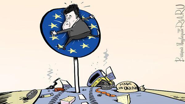To se nám nehodí - Sputnik Česká republika