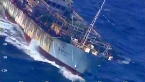 Čínská loď Lu Yan Yuan Yu-010 v Argentině - Sputnik Česká republika