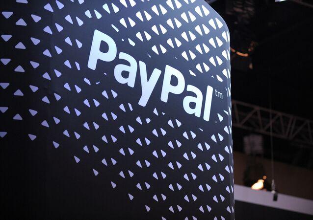 Logotyp PayPal