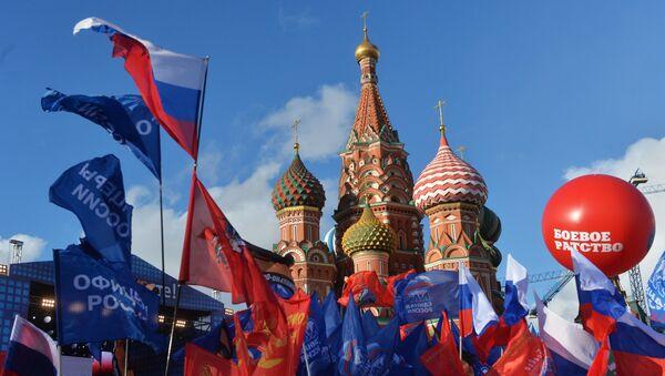 Oslavy Dne nového sjednocení Krymu s Ruskem v Moskvě - Sputnik Česká republika