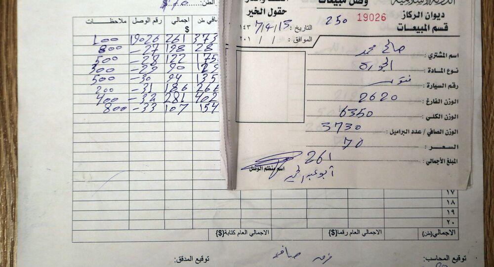 Dokument s dodacími listy na prodej neočištěné ropy v tunách z vrtu Rižura. Cena $70/tuna, celkově 19,18 tuny, celkem $1342.60. 23. leden 2016.