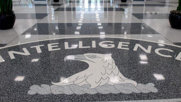 Štáb CIA - Sputnik Česká republika