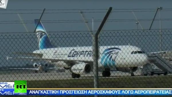 Letiště Larnacy - Sputnik Česká republika