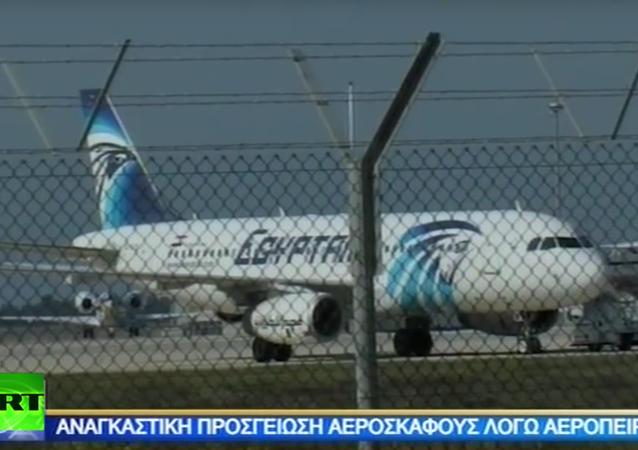 Letiště Larnacy