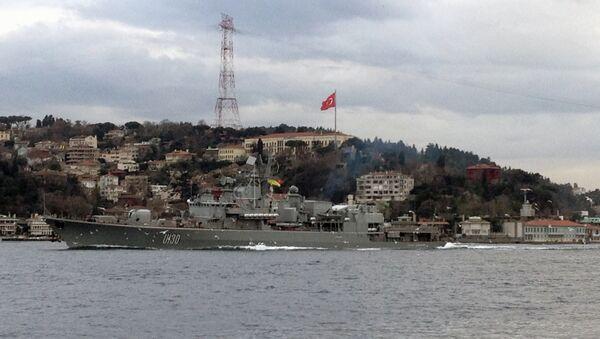 Loď ukrajinského námořnictva Getman Sagajdačnyj. Ilustrační foto - Sputnik Česká republika