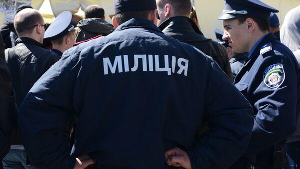 Ukrajinská milicie - Sputnik Česká republika