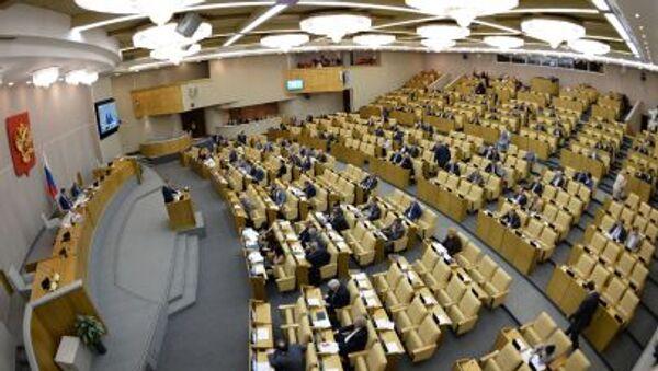 Zasedání Státní dumy RF - Sputnik Česká republika