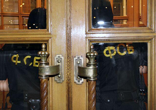 Příslušníci FSB