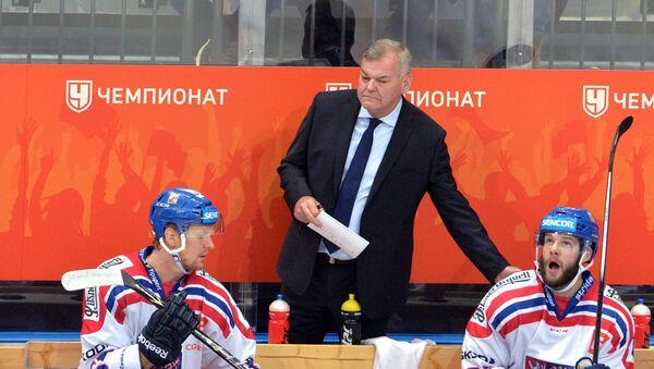 Hokejový trenér Vladimír Vůjtek - Sputnik Česká republika