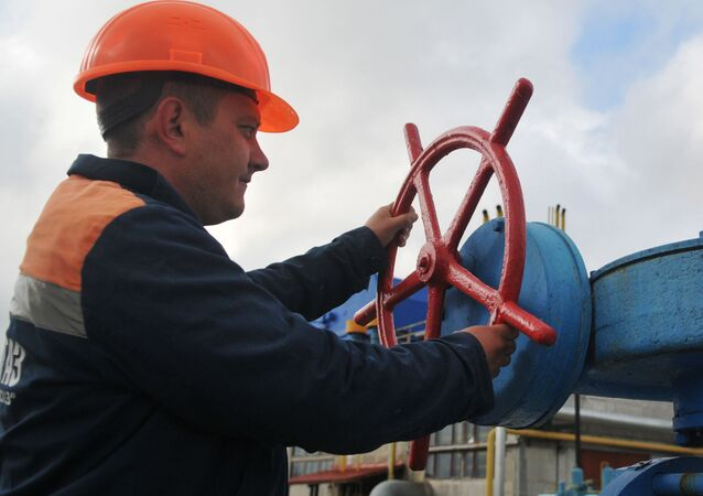 Skladiště plynu na Ukrajině