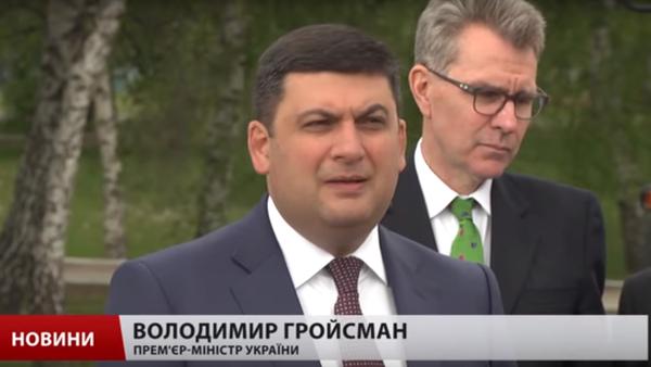 Premiér Ukrajiny Volodymyr Hrojsman - Sputnik Česká republika