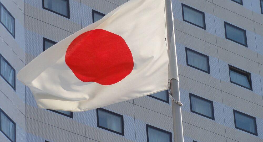 Japonká vlajka