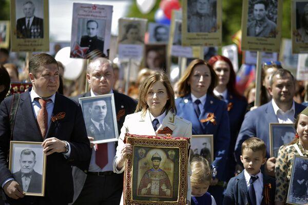Akce Nesmrtelný pluk v Rusku i v zahraničí - Sputnik Česká republika