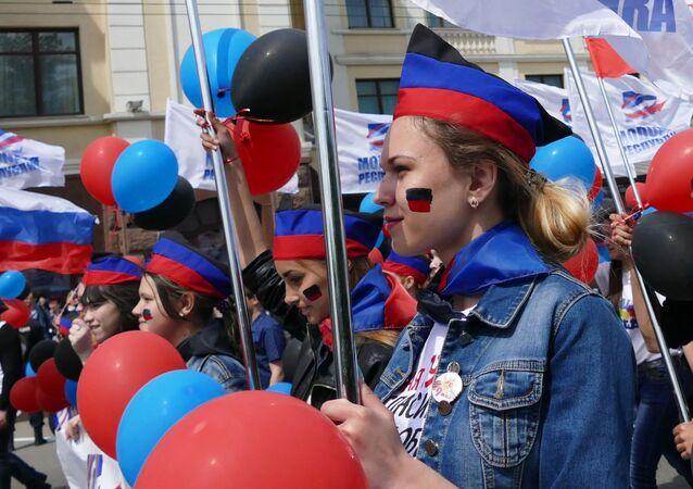 Oslavy dne republiky v DLR