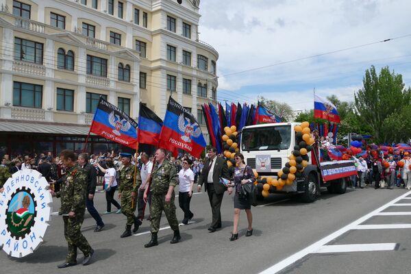 Oslavy Dne republiky v DLR - Sputnik Česká republika