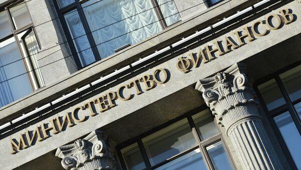 Ruské ministerstvo financí - Sputnik Česká republika