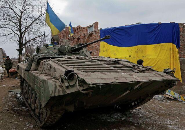 Ukrajinská technika