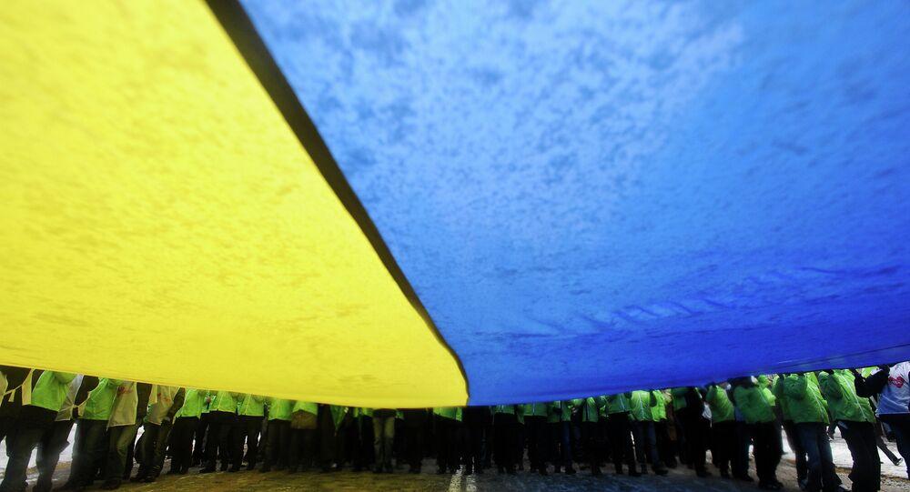 Ukrajinská vlajka