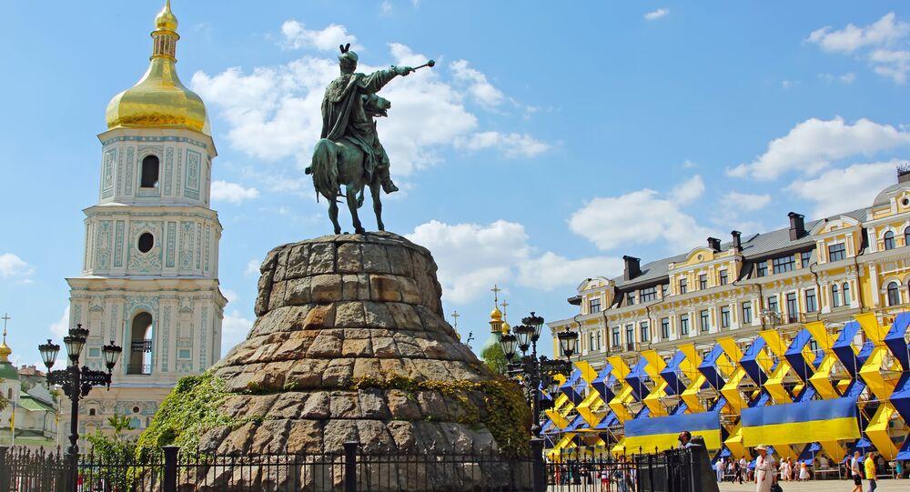 Sofijské náměstí, Kyjev