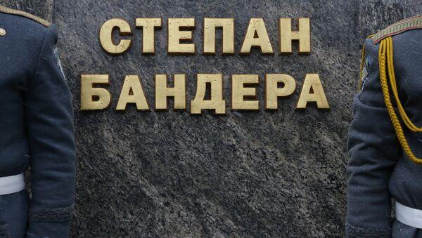 Oslavy na počest Stepana Bandery - Sputnik Česká republika