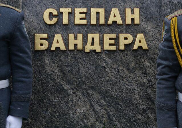 Oslavy na počest Stepana Bandery