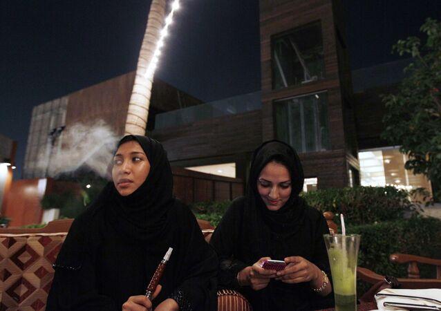 Kouření vodních dýmek