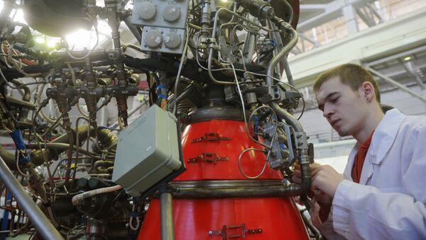 Raketový motor Konstrukční kancelář chemické automatizace KBChA - Sputnik Česká republika