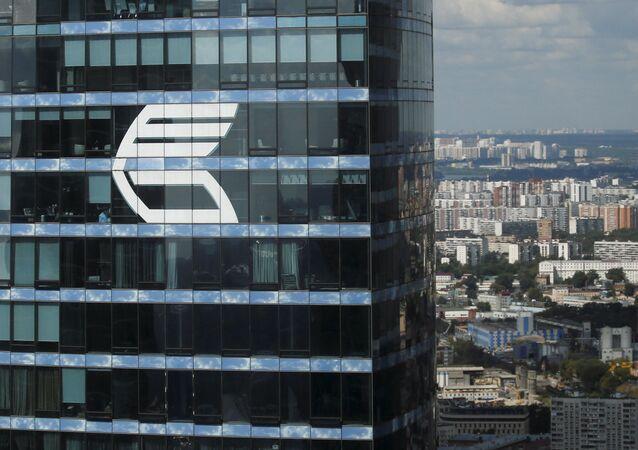 Logo VTB Group