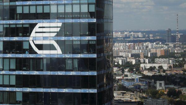 Logo VTB Group - Sputnik Česká republika
