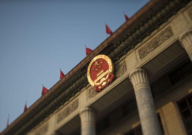 Velký sál lidu v Pekingu